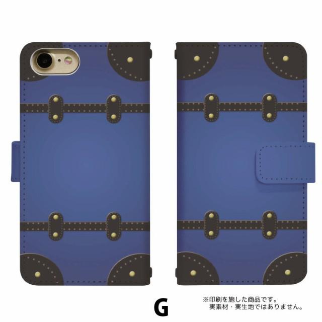 スマホケース 手帳型 Xperia Z3 Compact SO-02G 携帯ケース SO-02G トランクケース docomo Xperia カバー di059