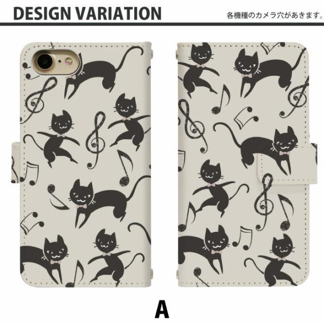 スマホケース 手帳型 Xperia Z3 SO-01G 携帯ケース SO-01G MUSIC CAT docomo Xperia カバー di063