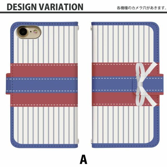スマホケース 手帳型 Xperia Z3 SO-01G 携帯ケース SO-01G 手帳風 docomo Xperia カバー di080