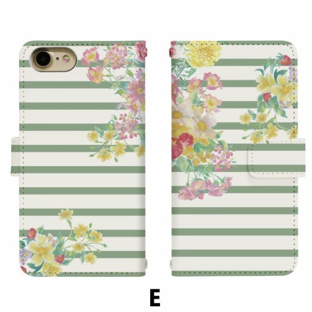スマホケース 手帳型 アイフォン6 iPhone6 携帯ケース iPhone6 フラワーボーダー4 apple iPhone カバー di090