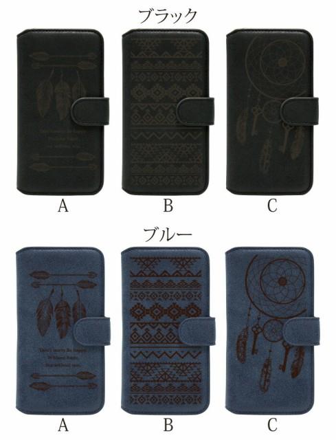 スマホケース 手帳型 AQUOS CRYSTAL Y 402SH 携帯ケース 402SH ネイティブ 焼印 Y!mobile AQUOS カバー lzz001