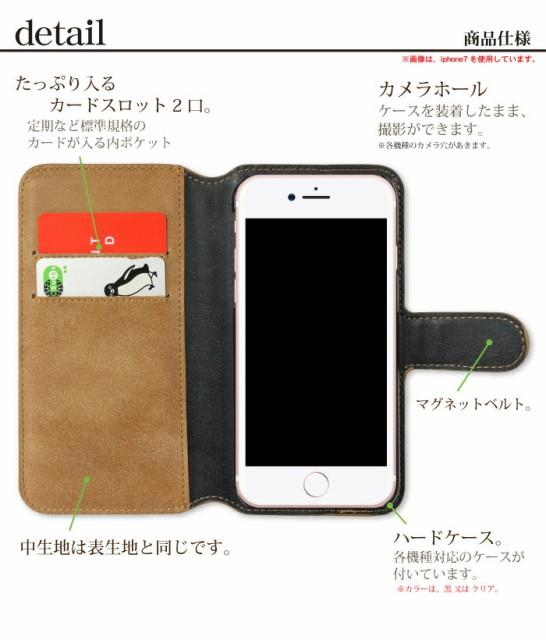 スマホケース 手帳型 URBANO V02 KYV34 携帯ケース KYV34 スマイル 焼印 au URBANO カバー lzz007