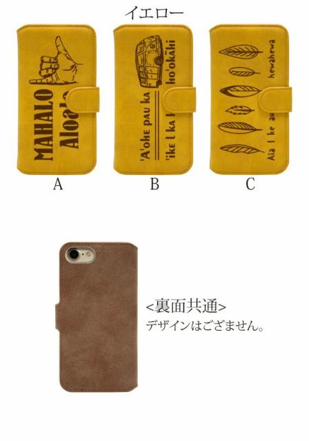 スマホケース 手帳型 Xperia Z4 SOV31 携帯ケース SOV31 ハワイアン 焼印 au Xperia カバー lzz016