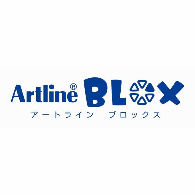 【メール便発送】シヤチハタ BLOX 蛍光マーカー イエロー KTX-600-Y