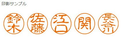 【メール便発送】シヤチハタ ネーム印 ブラック11 既製 1972 吉川 XL-11 1972 ヨシカワ