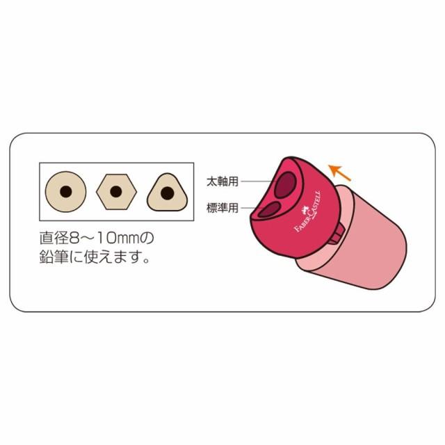 【メール便発送】シヤチハタ FC 鉛筆削り 丸型 ブルー TFC-183597-2