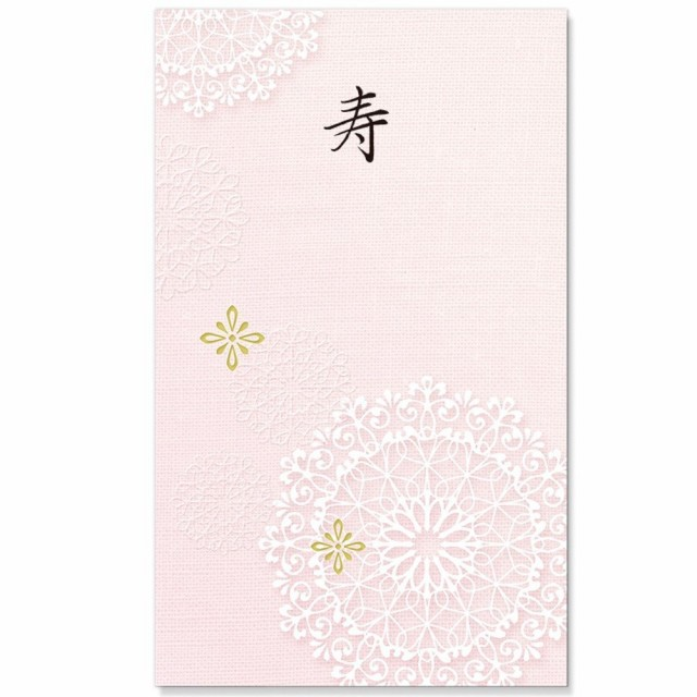 (まとめ買い)マルアイ 大人のお礼シリーズ ぽち袋 寿 ノ-レ19 〔×5〕