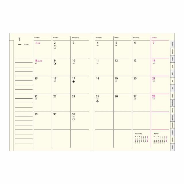 (まとめ買い)ダイゴー 手帳 2018年 コネクトグラフィック 1週間バーチカル+横罫 ROOM B6 ピンク V2483 〔3冊セット〕