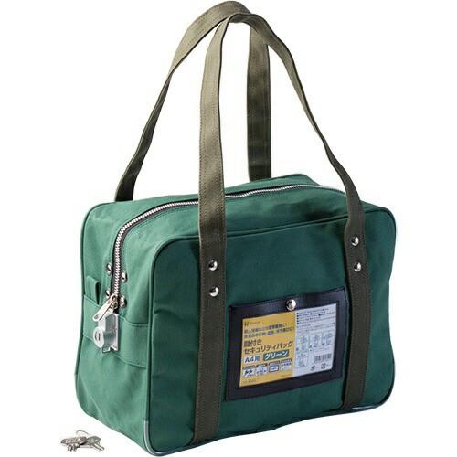 (まとめ買い)ヒサゴ 鍵付きセキュリティバッグ A4用 グリーン BGK02 〔×3〕
