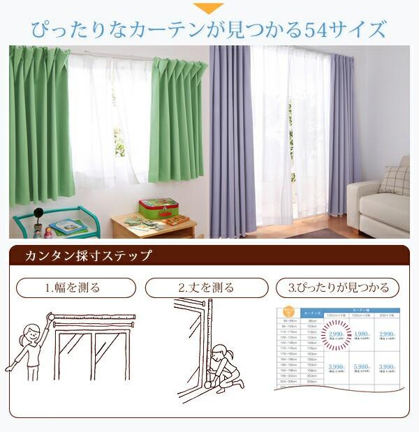 6色×54サイズから選べる防炎ミラーレースカーテン【Mira】ミラ