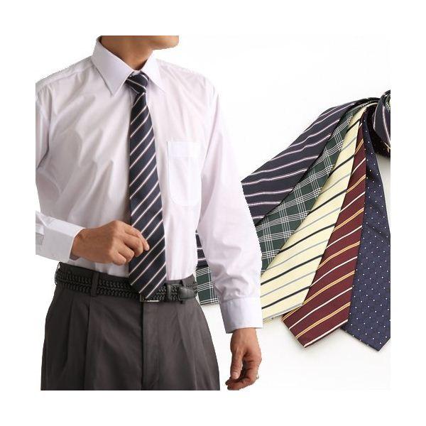 ネクタイ5本セットおまけ長袖ワイシャツつき Yシャツ1枚+ネクタイ5本セット LL 〔 6点お得セット 〕