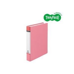 (まとめ)TANOSEE Dリングファイル(貼り表紙) A4タテ 背幅50mm ピンク 20冊
