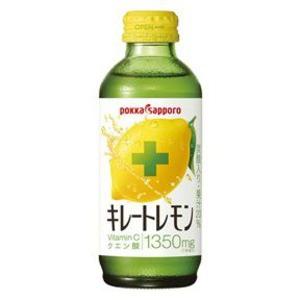 〔まとめ買い〕ポッカサッポロ キレートレモン 瓶 155ml 48本入り〔24本×2ケース〕