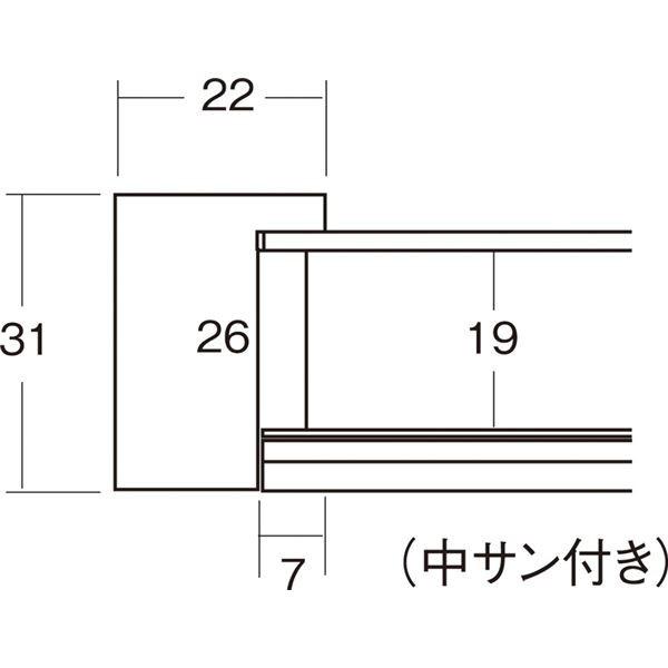 5660 インチ パールホワイト 〔24.5×30.7×4.2cm〕