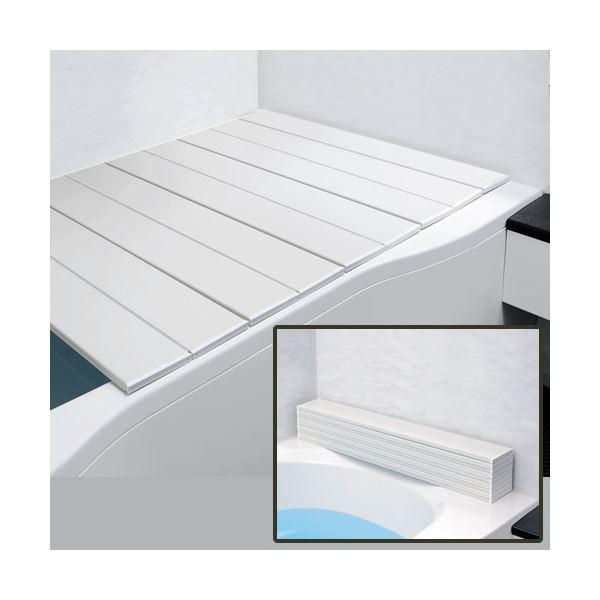 折りたたみ薄型風呂ふた/蓋 〔75cm×160cm用〕 フラット形状 コンパクト収納 裏面:滑り止め加工 SGマーク認定 ネクスト