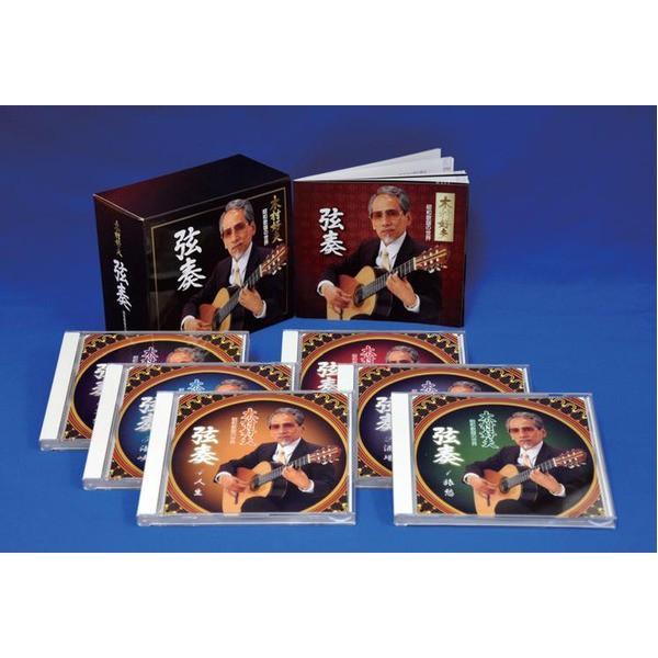 木村好夫 弦奏 昭和歌謡の世界 CD6枚組