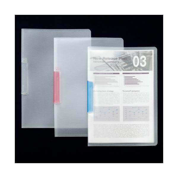 (まとめ) TANOSEE スライドクリップファイル A4タテ 20枚収容 ブルー 1セット(20冊) 〔×4セット〕