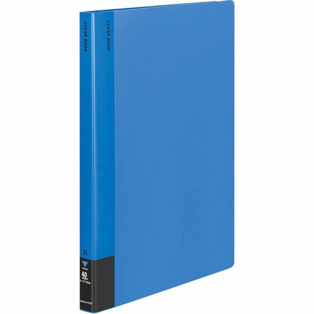 (まとめ買い)コクヨ クリヤーブック 固定式 B4縦 40枚ポケット 青 ラ-574NB 〔3冊セット〕