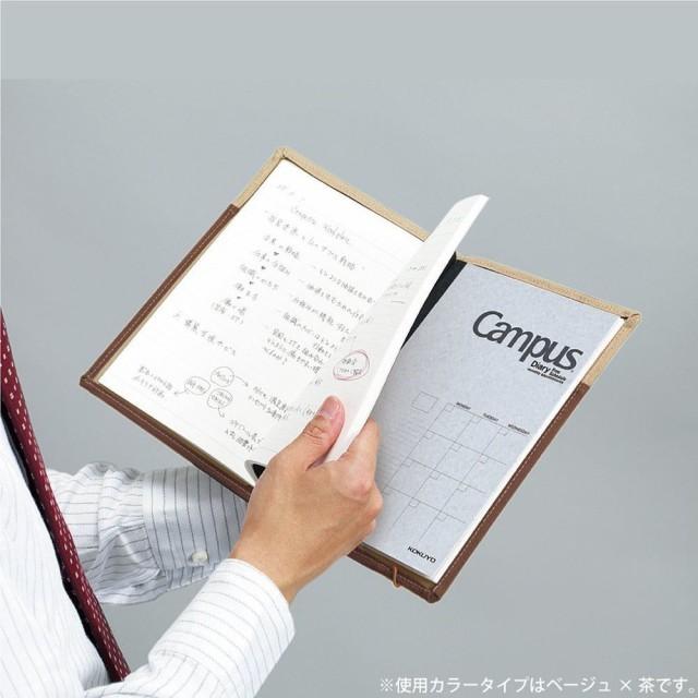 (まとめ買い)コクヨ カバーノート システミック A5 紺 A罫 40枚 ノ-655A-4 〔3冊セット〕