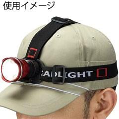 高儀 10W LEDズームヘッドライト No.180-D4