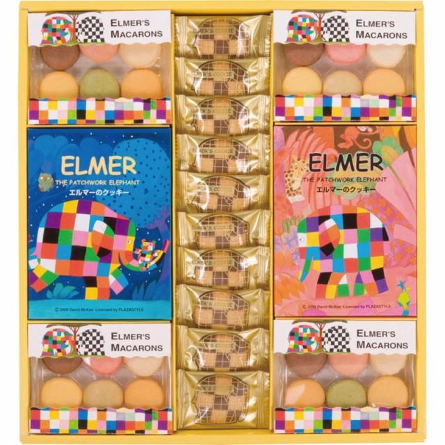 〔ギフト〕エルマー クッキー&マカロン EC-150