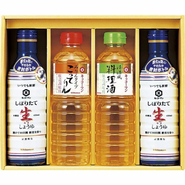 〔ギフト〕キッコーマン万能調味料セット LBC-25