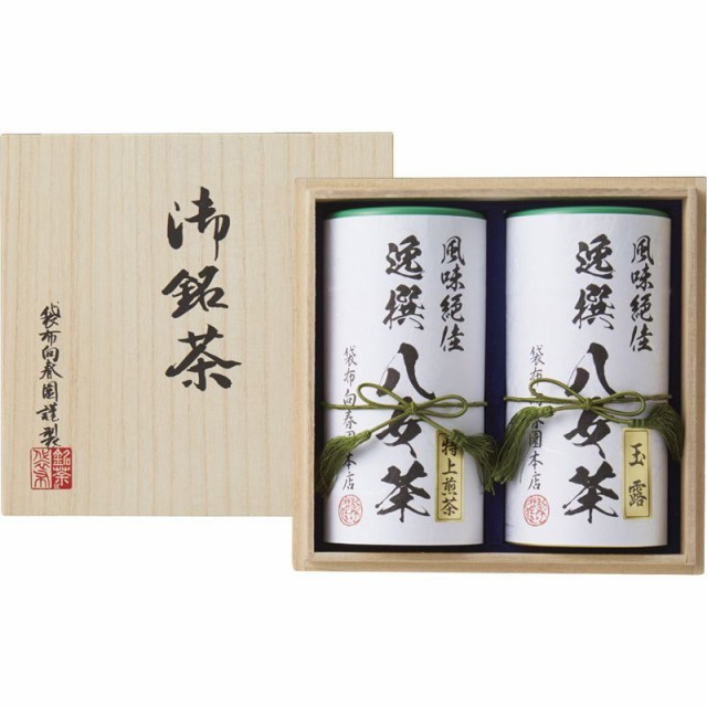 〔ギフト〕袋布向春園本店 八女茶詰合せ(桐箱入) YRT-09