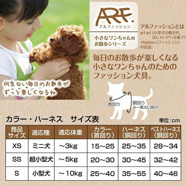 ペティオ 犬用リード ARFashion アルファッション 迷彩リード XS・SS グレー ミニ犬・超小型犬用