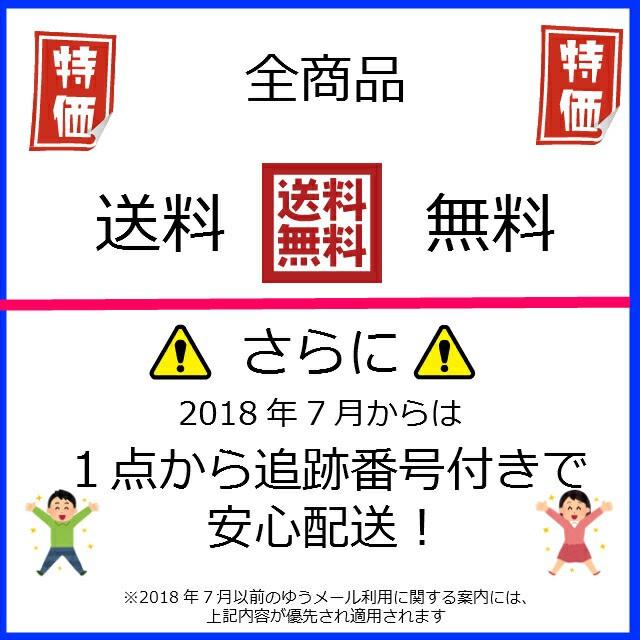 【中古】 PS2 風雲新撰組