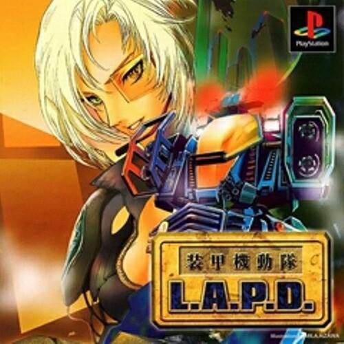 【中古】 PS 装甲機動隊L・A・P・D