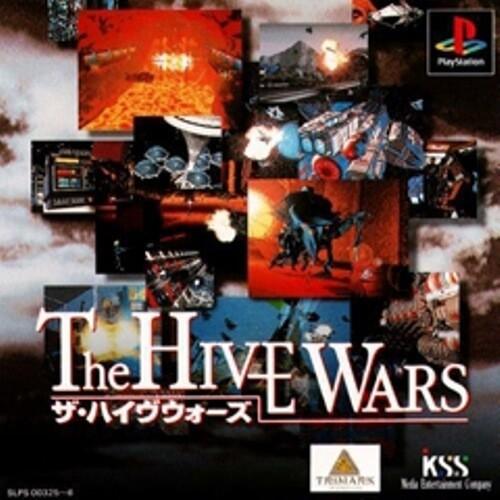 【中古】 PS The Hive Wars
