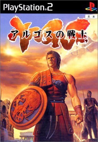 【中古】 PS2 アルゴスの戦士