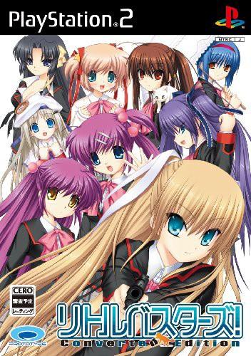 【中古】 PS2 リトルバスターズ! Converted Edition