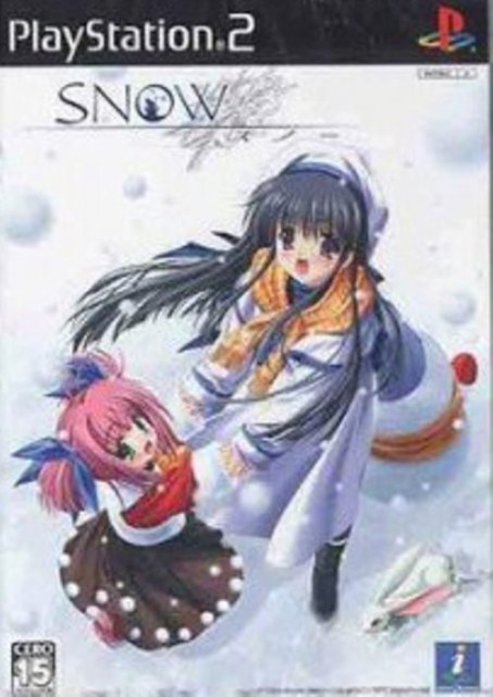【中古】 PS2 SNOW (限定版) ゆうメール送料無料