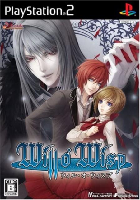 【中古】 PS2 ウィル・オ・ウィスプ