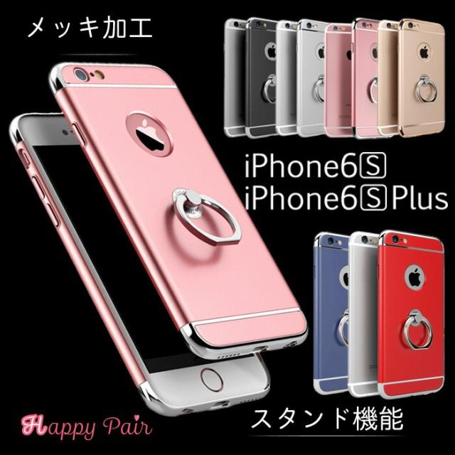 【メール便送料無料】iPhone6sケースiPhone6ケースiPhone6plusケースバンカーリングiPhone6plusケーススマートリングカバー落下防止薄型軽量バンパーアイフォン6ケースカバーアイフォン6s