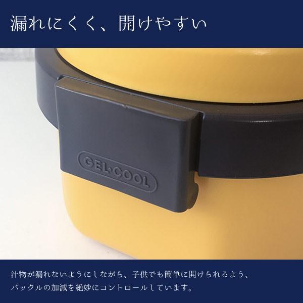 GEL-COOL ランチボックス DOME L 900ml オマールブルー  [01]