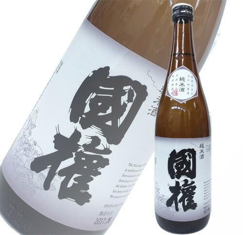 日本酒 国権酒造 純米酒 國権 720ml 福島
