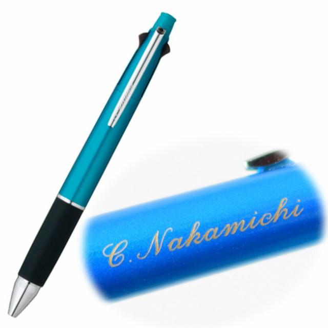 【金字名入れ】ジェットストリーム4&1 0.7mm ライトブルー 5機能ペン MSXE5-1000-07.8 多機能ペン ギフト プレゼント ホワイト