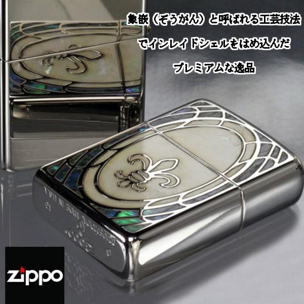 ZIPPOアーマーシェル・インレイリリー・ユリ/貝貼り加工画像2