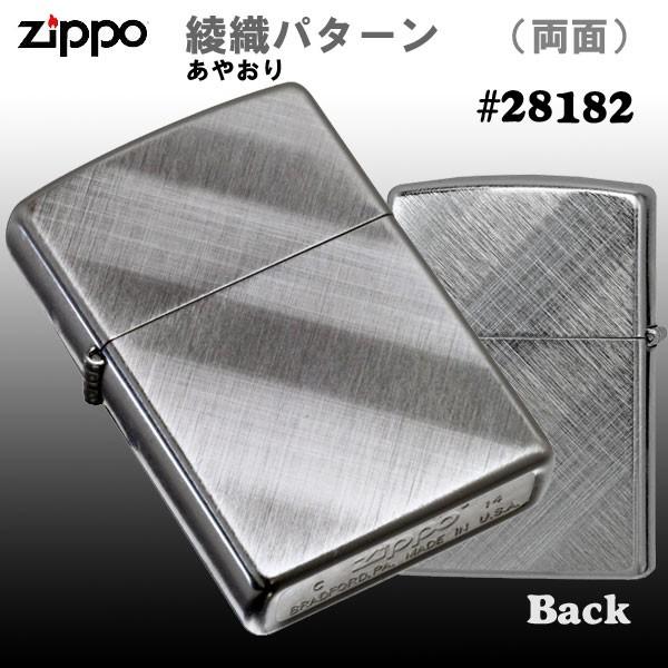 zippo(ジッポーライター)DIAGONAL WEAVE(両面)28182 画像1
