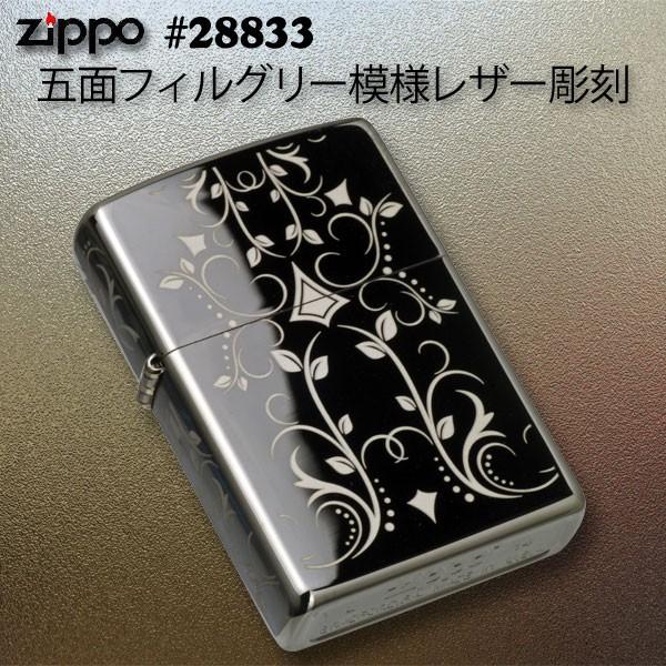 zippo(ジッポーライター)Filigree Pattern (フィルグリ-パターン) Black Ice #28833 画像1