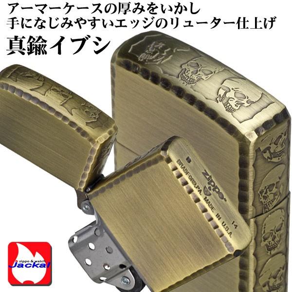 zippo(ジッポーライター)アーマー3面深彫エッチング&リューター スカル アンティークブラス(A)画像2