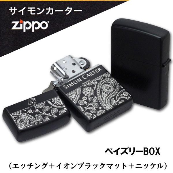 zippo ジッポライター SIMON CARTER サイモンカーターベイズリー 画像2