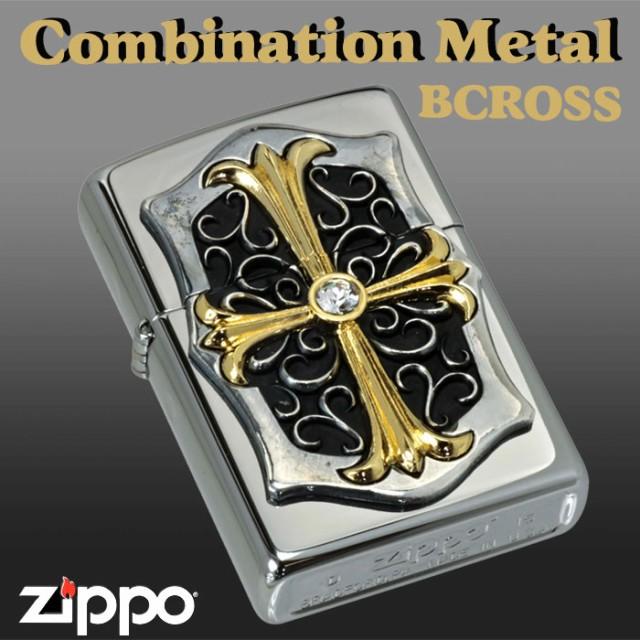 zippo(ジッポーライター)コンビネーションメタルクロス 25M-BCROSS 画像1