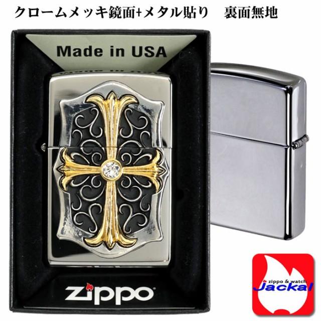 zippo(ジッポーライター)コンビネーションメタルクロス 25M-BCROSS 画像2