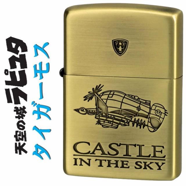 zippo(ジッポーライター) スタジオジブリ ジッポー 天空の城ラピュタ タイガーモス 2