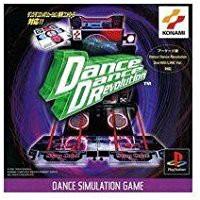 【中古プレイステーション】Dance Dance Revolution【中古】[☆2][12276-4988602585810-05131]