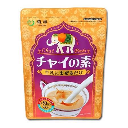 森半 チャイの素 130g[共栄製茶]