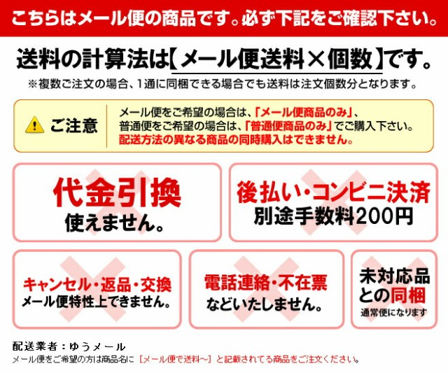 【ゆうメール便!送料80円】カラー綴紐 [CR-HM10-G] 20本 本体色:緑